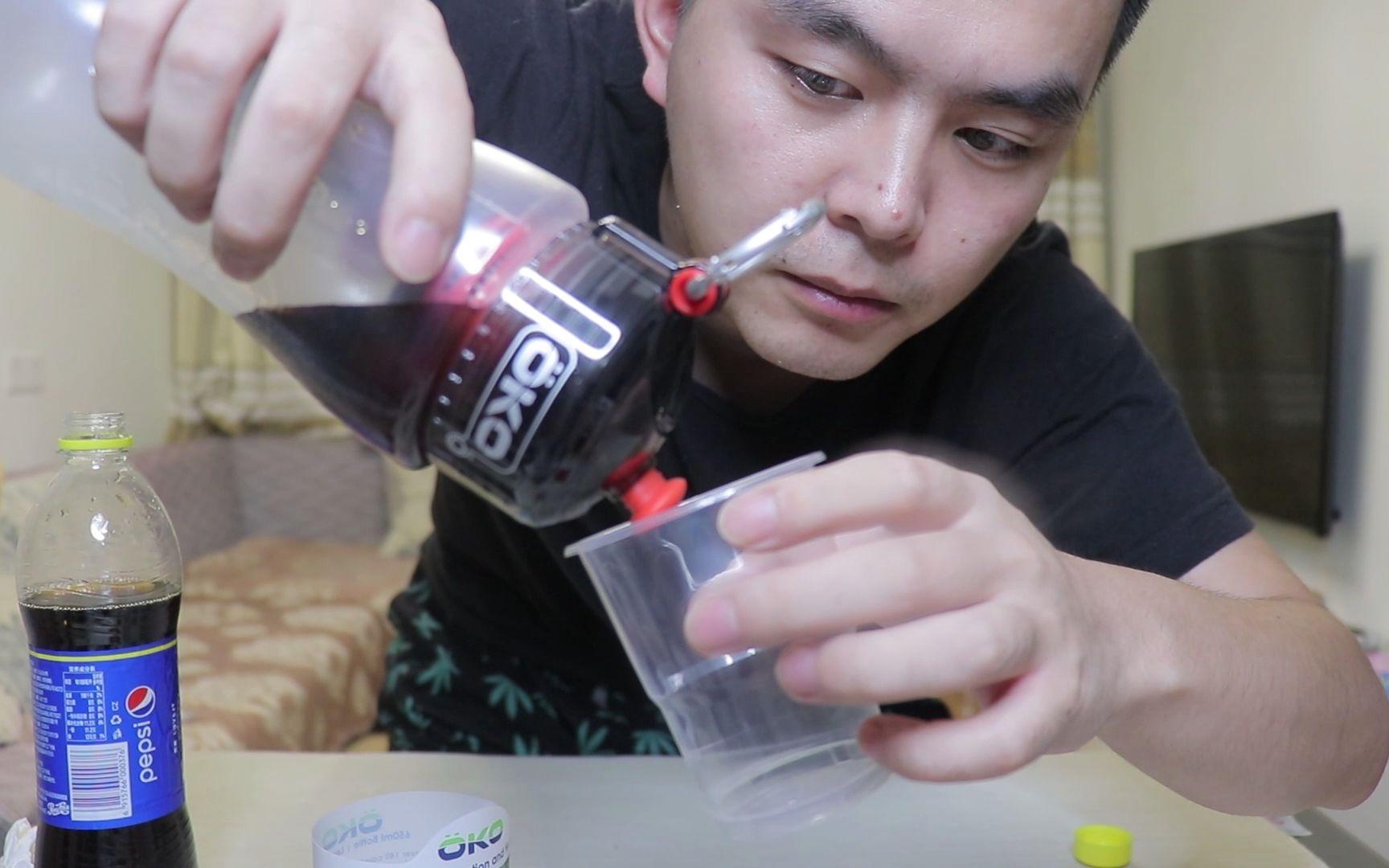 来自NASA太空技术的滤水杯,一秒钟就可以把可乐变透明!