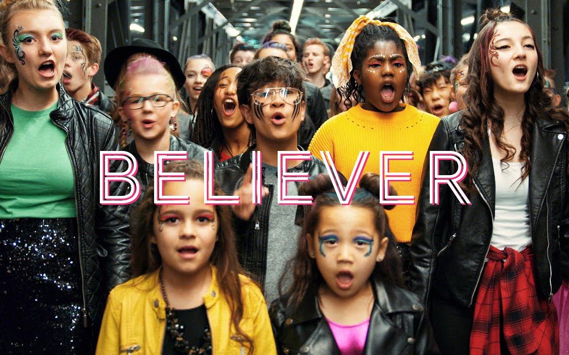 超震撼合唱!儿童合唱团演唱《Believer》