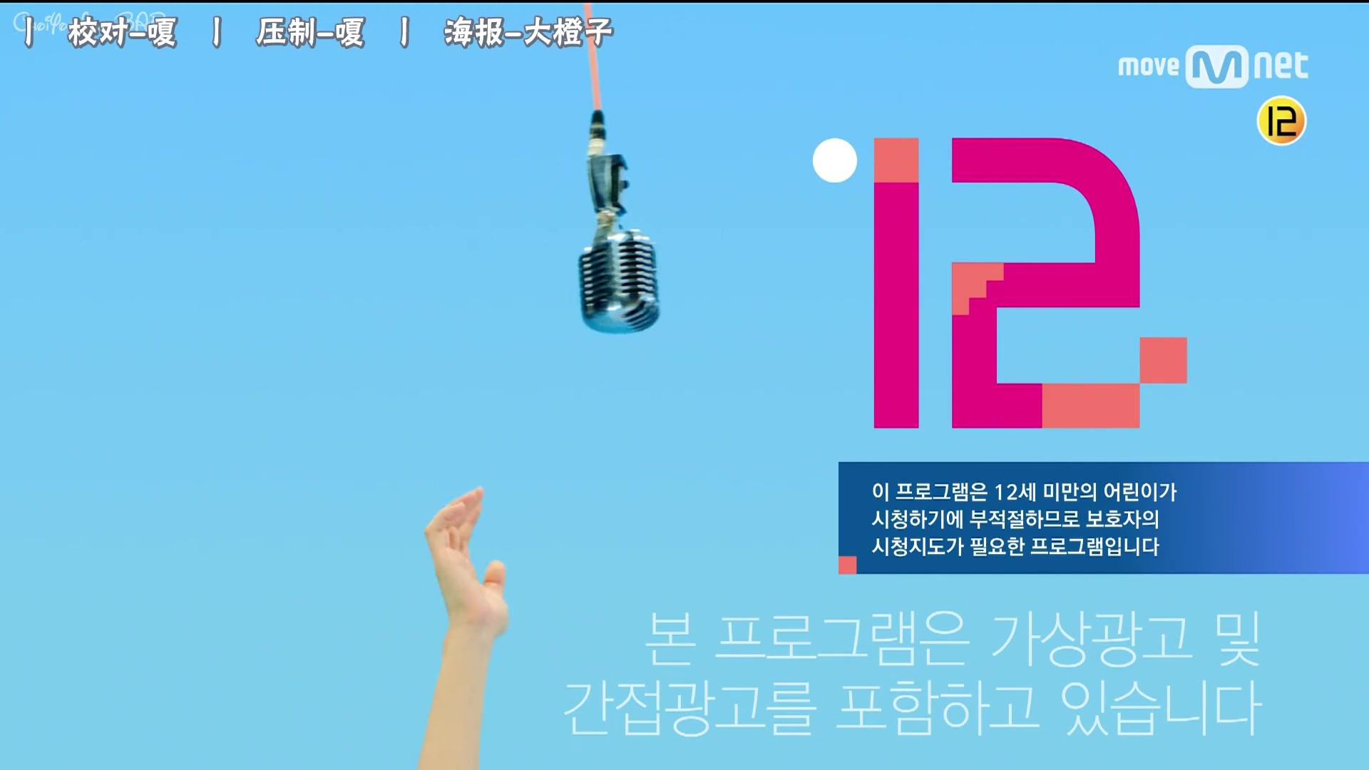 【磪吧中字】170517 DDL (Dodaeng′s Diary in LA) E07
