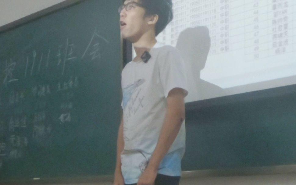 全班唯一看破红尘的学生