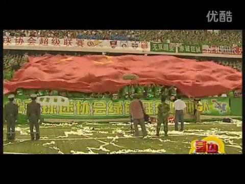 北京国安球迷助威歌曲——最后的胜利-蜜三刀