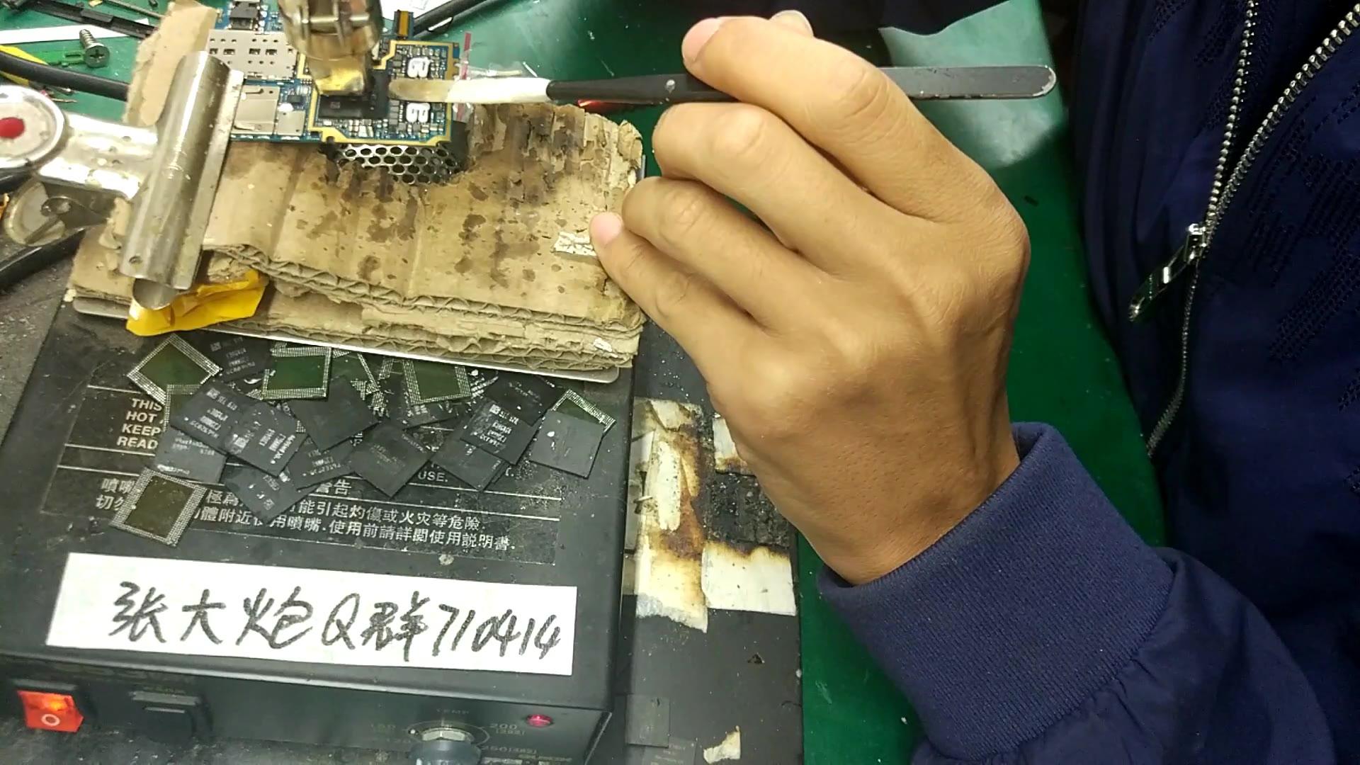 【东风】店主提供的小米5改装6G内存过程视频