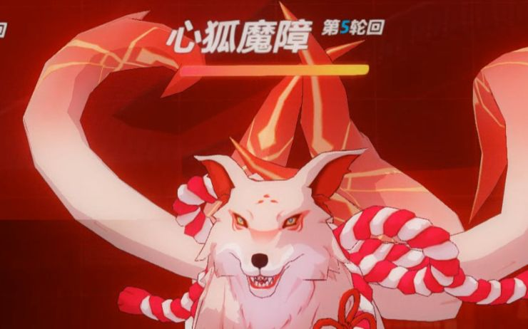 【崩坏3】s鬼铠刷5轮狐狸