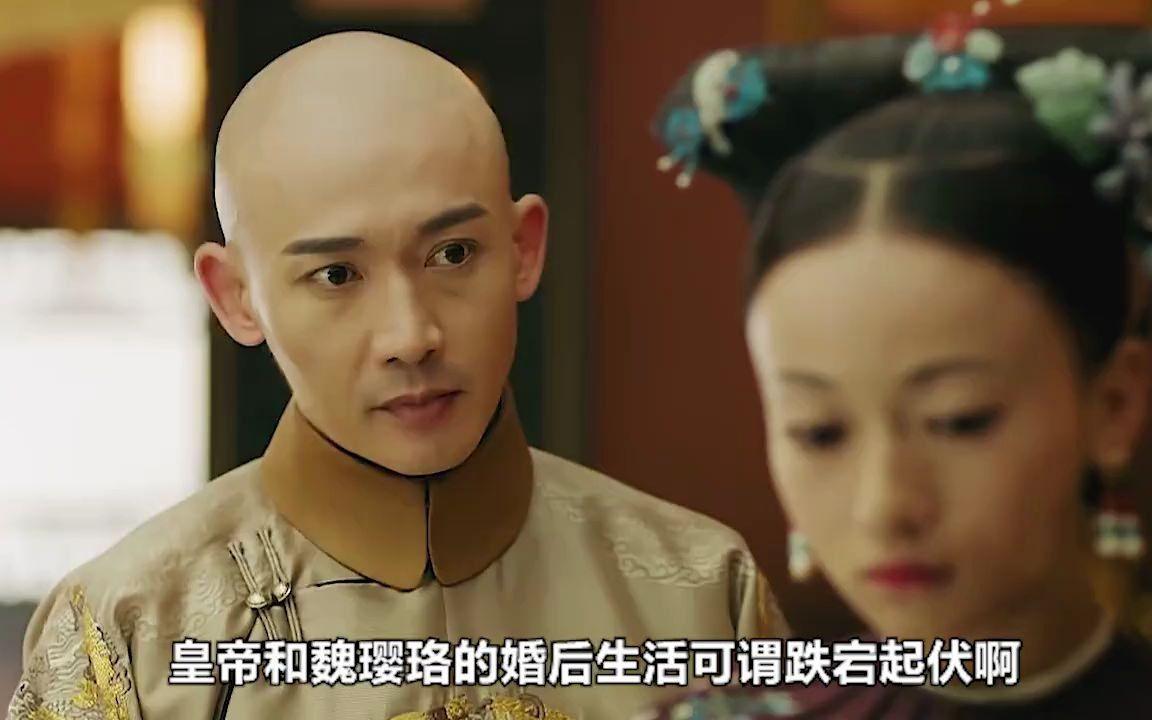 【延禧攻略】前脚讨要笔洗,后脚又要厨子,皇帝和魏璎珞婚姻生活太甜