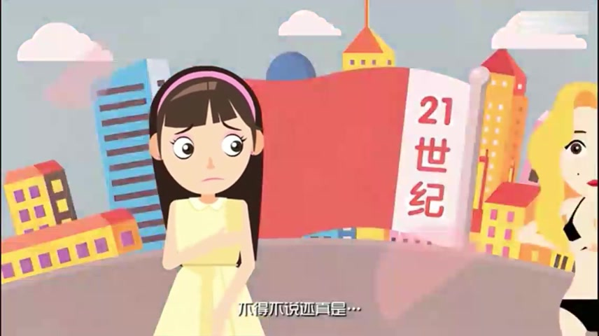 粉嫩公主酒酿蛋总代官网(245)