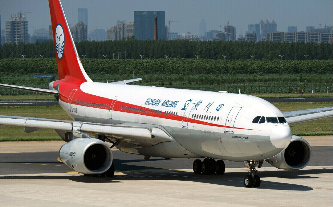 四川航空公司空客a330-200客机降落澳大利亚墨尔本