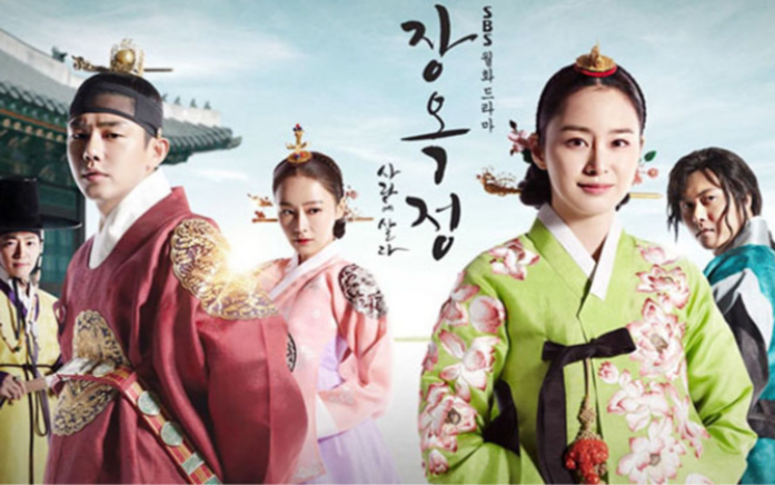 张玉贞 (第十一集)玉贞被抢走了皇后位置,但是她的内心平静了许多,不再整日心神不宁,与皇上也是和好如初了。