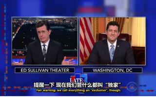 【双语】扣熊隔空连线身国会议长Paul Ryan