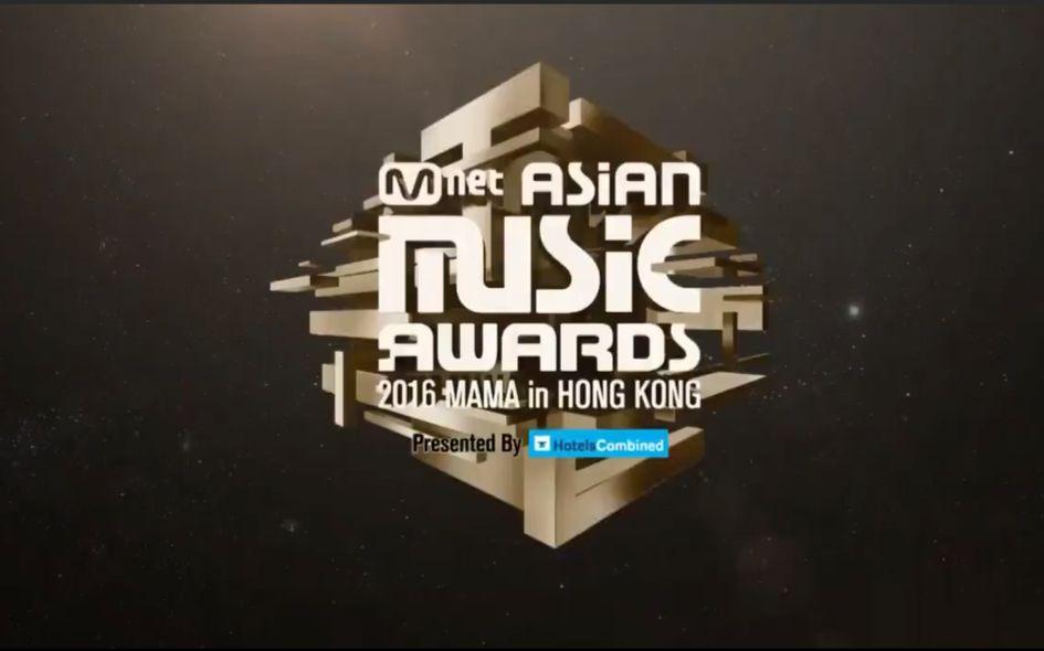 2016 mama亚洲音乐颁奖典礼-红毯资源