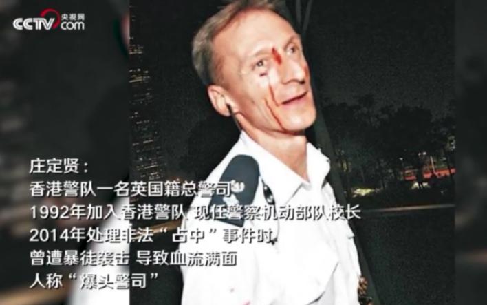 """香港英籍总警司自述:13岁女儿被老师灌输""""以警父为耻"""",还被人肉…"""