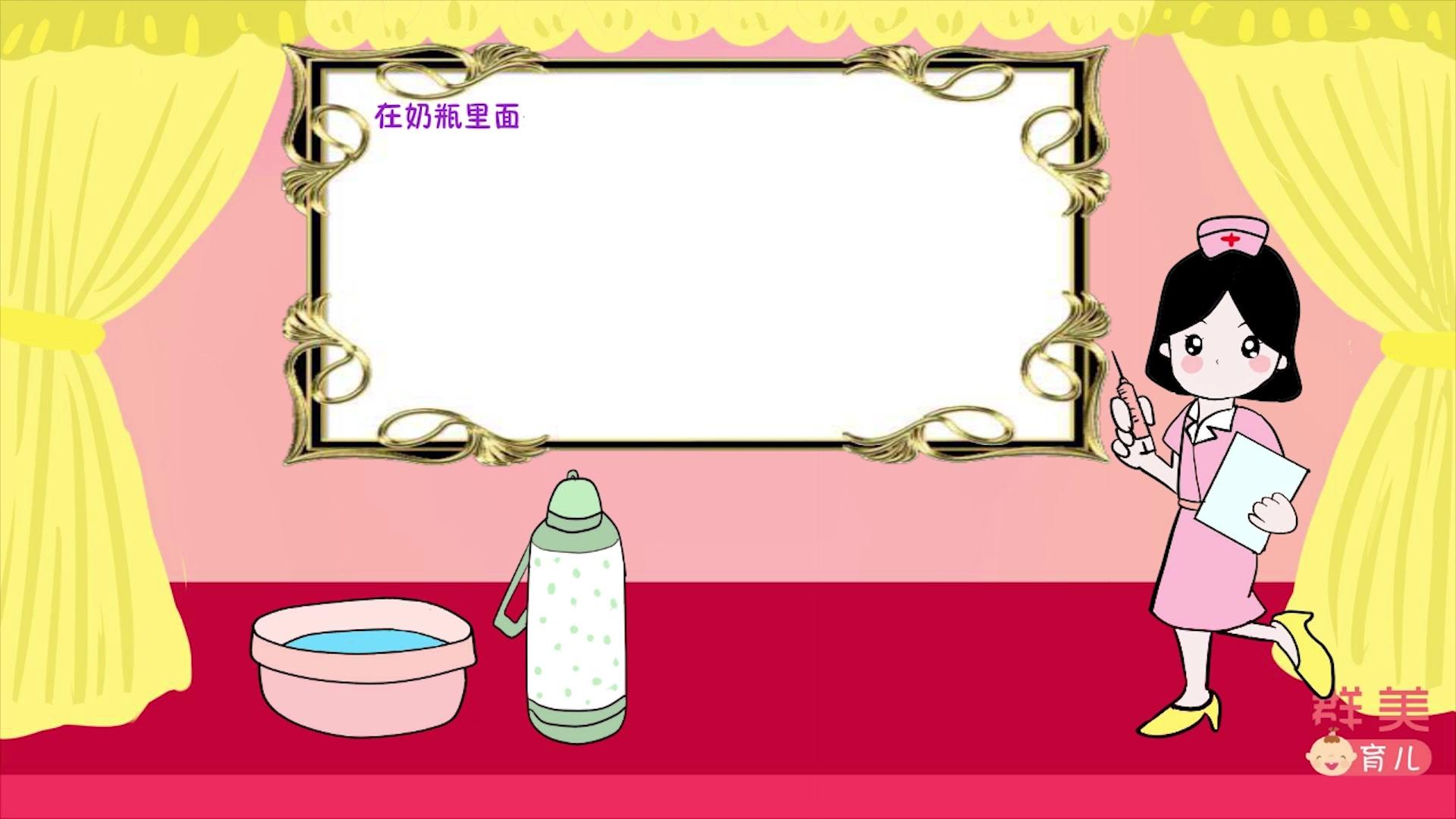 群美育儿《月子健康课堂》第4课 月子塞奶怎么办图片