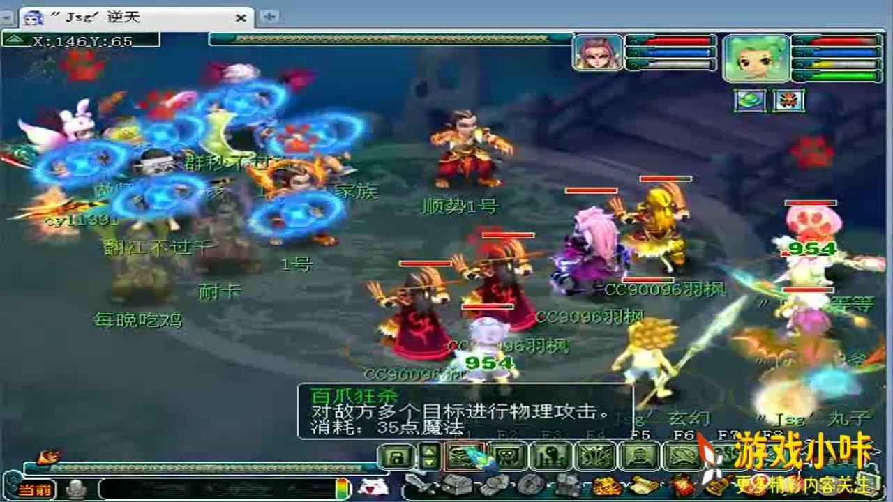 梦幻西游:159级推土机阵容三回合推翻对战,双力地府显威