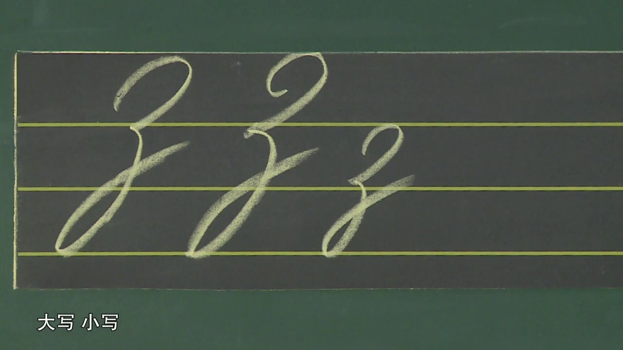 26个花体圆体英文字母的写法 ABF见我上传的另外一个视频 哔哩哔哩 ゜ ゜