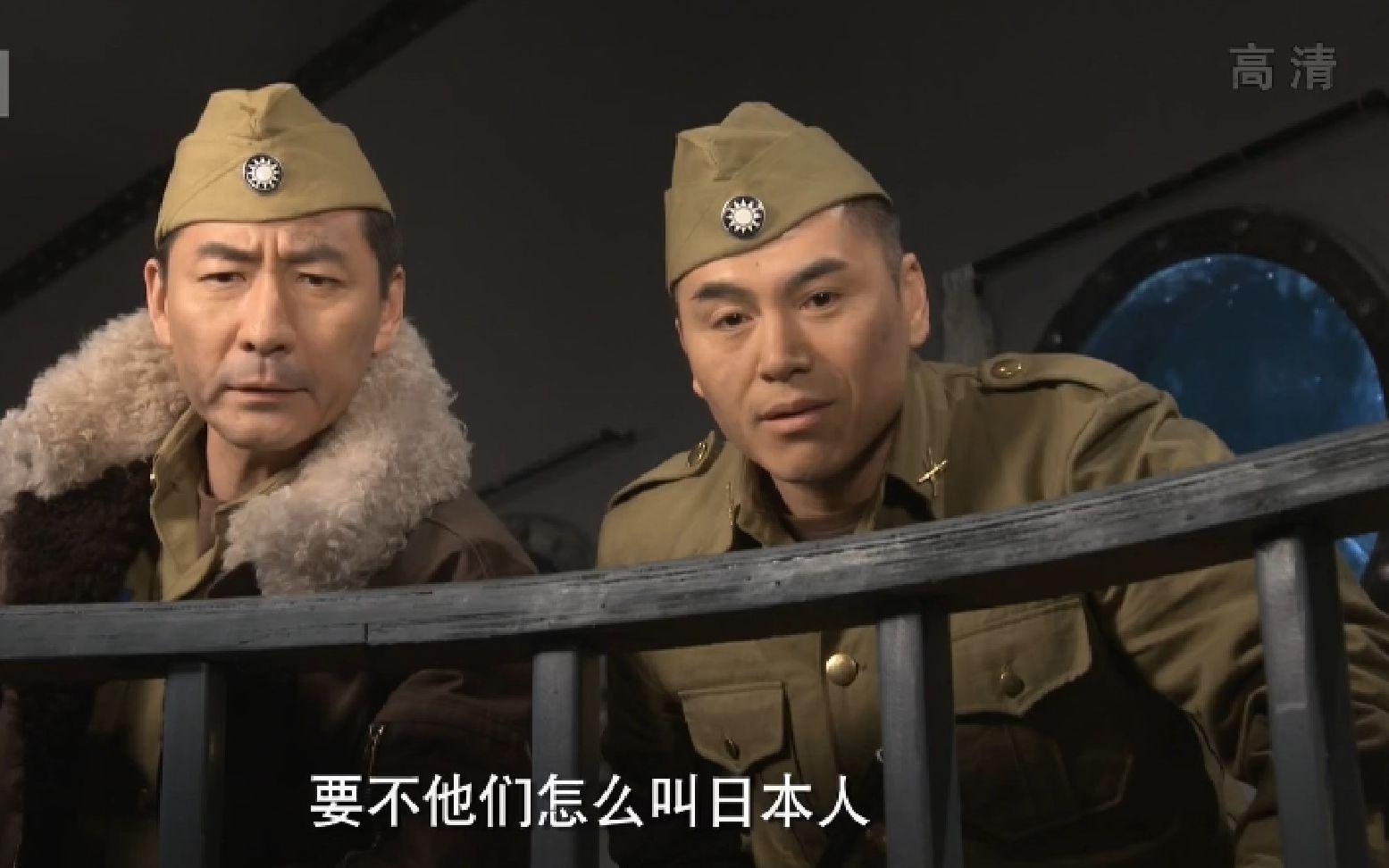 燕双鹰:日本人名字的由来 燕双鹰系列剪辑
