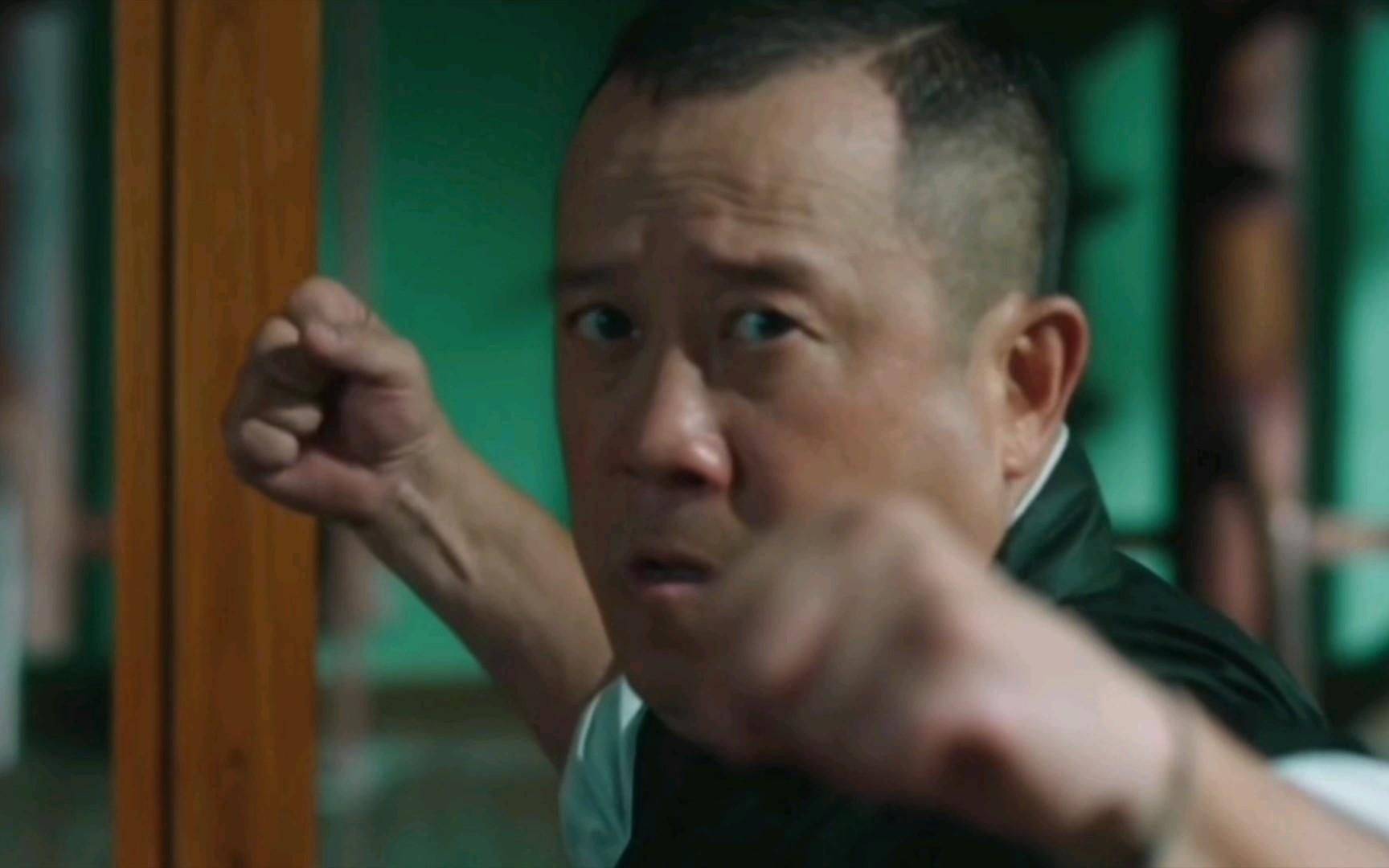 曾志伟也会打拳了