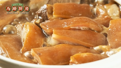 收藏這份羊肉攻略,解鎖粵式羊腩煲的兩種做法!