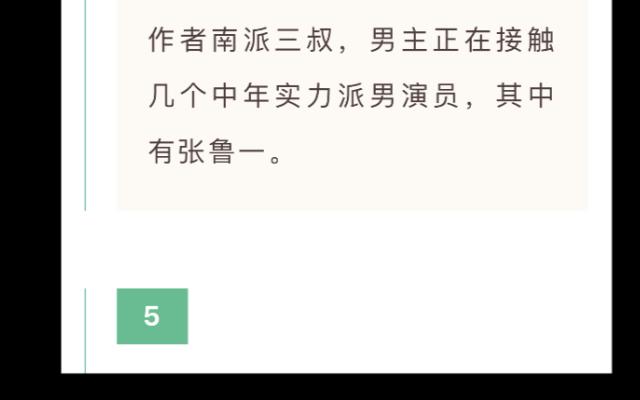 看到娱乐号说藏海花要拍了,还是原作者,想到他监制的几部剧,我真心心疼张起灵