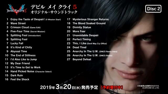Devil May Cry 5 OST DISC 2