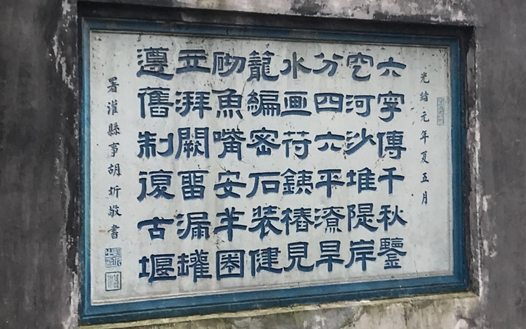 【人文】拜水都江堰,问道青城山