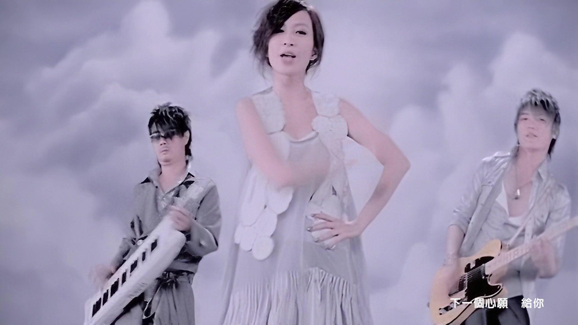 【1080P修复】F.I.R飞儿乐团 - 三个心愿MV 修复版