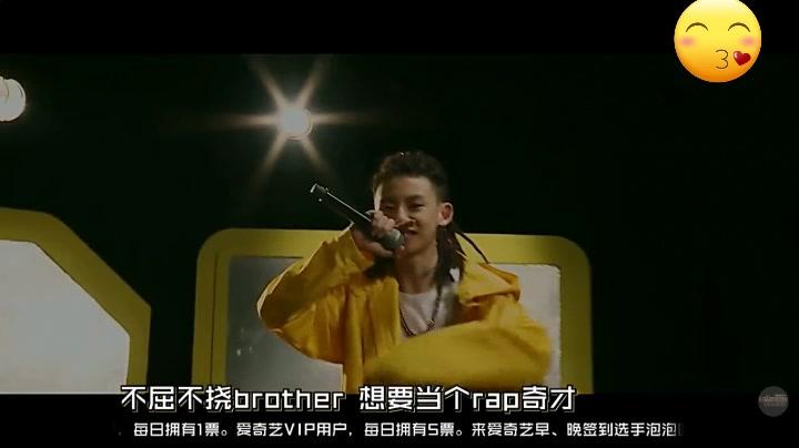 中国有嘻哈小鬼广告说唱cut