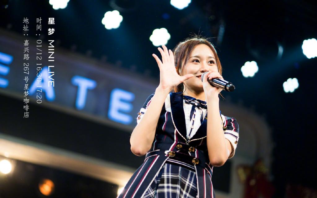 【SNH48】【张昕】20180112 星梦Mini Live