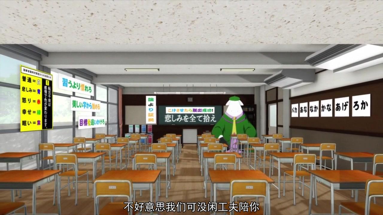 【7月】解谜之音 KAITO×ANSA 07【唯梦】