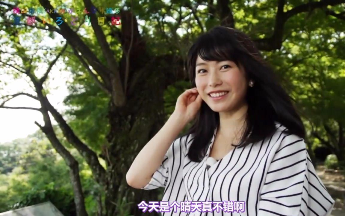 【team德光老爷我很冷静】160921 横山由依京都色彩日记 ep39