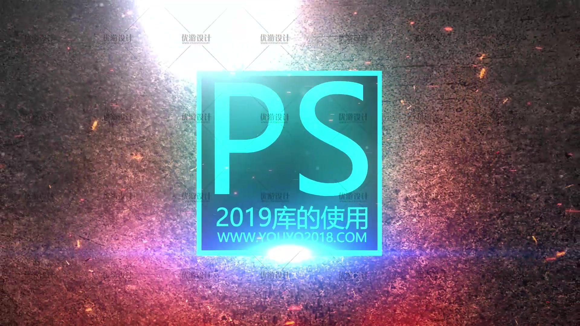 Photoshop CC2019中文「永久激活破解v20.0.3 (x64)解锁库」