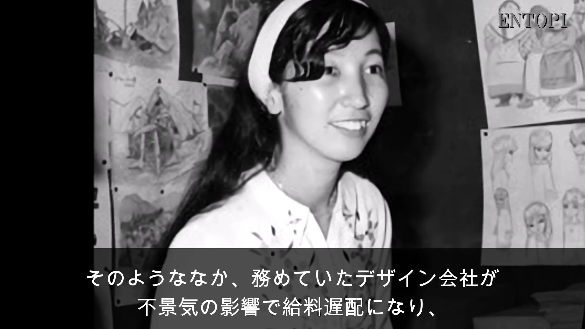 奥山玲子の画像 p1_29