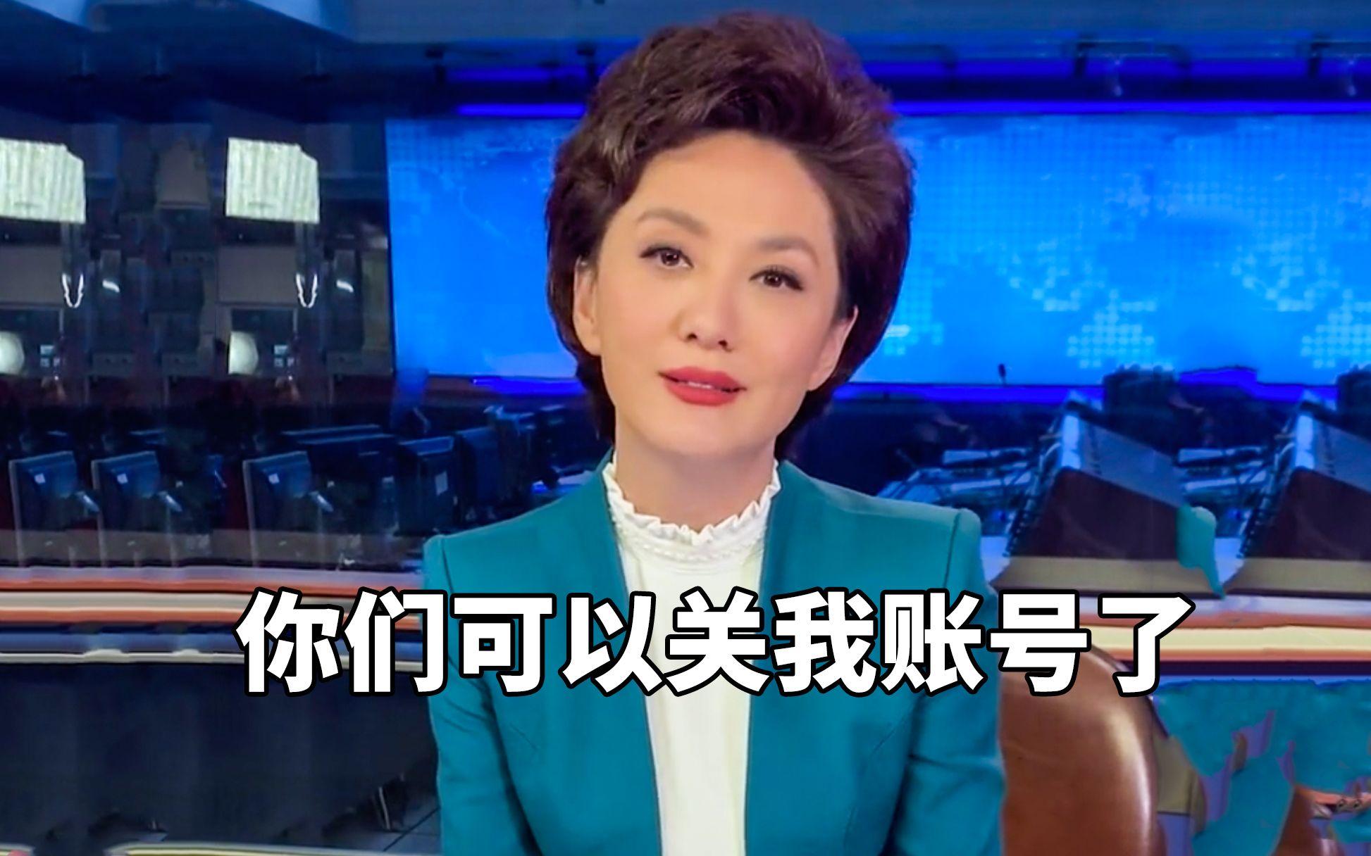 """""""我支持中国香港,你们可以关我账号了"""""""