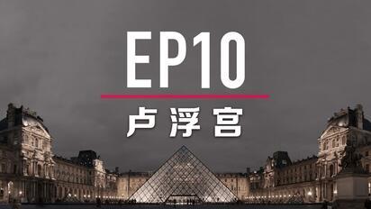 【 这也能叫博物馆?】世界著名博物馆黑历史系列之二   卢浮宫