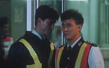 【剧情/犯罪】铁血骑警(1987)【粤语中字】李修贤 陆剑明 成奎安 张继