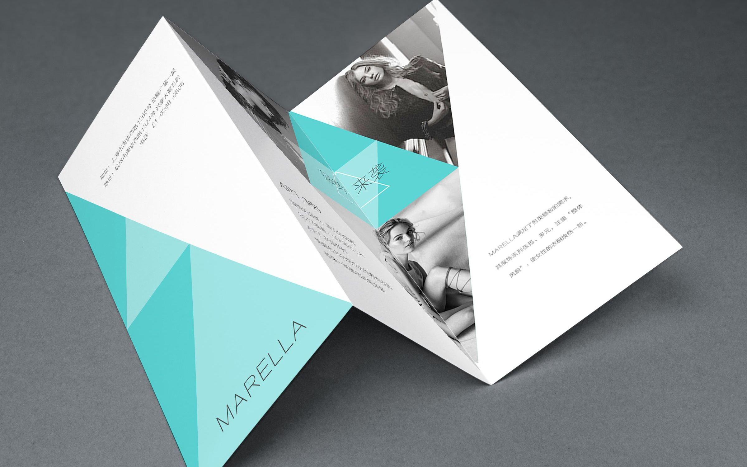 ps三折页宣传单设计教程ps平面设计版式设计ps三折页海报设计步骤图片