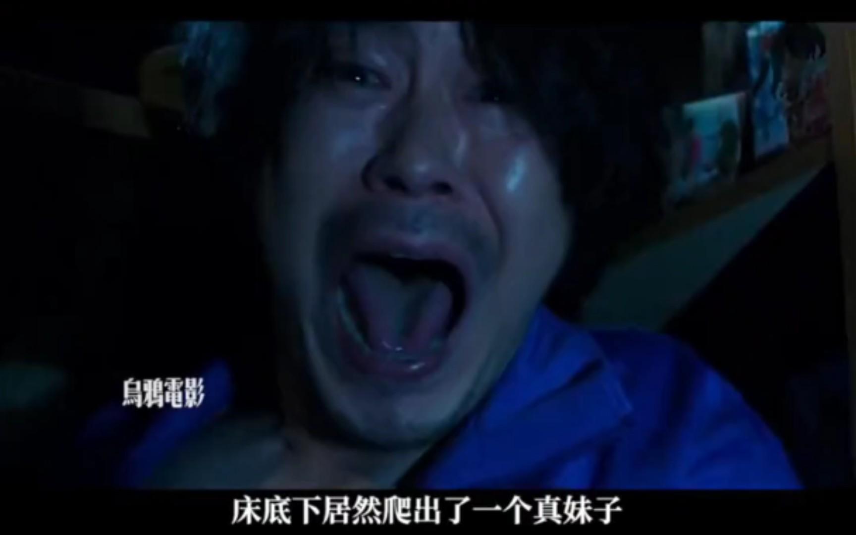 《打架吧鬼神》3