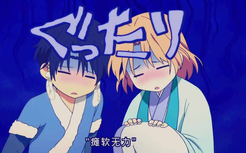 v视频日语不要你认为的不尤其是对的?一定是这《视频》花朵教学图片
