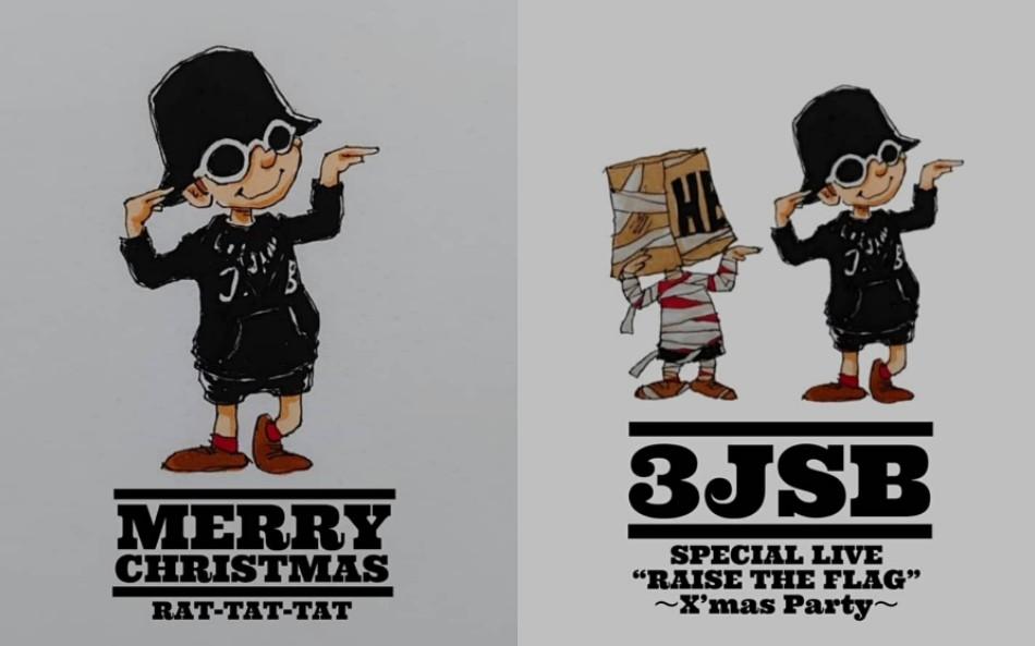 三代目 j soul brothers rat tat tat