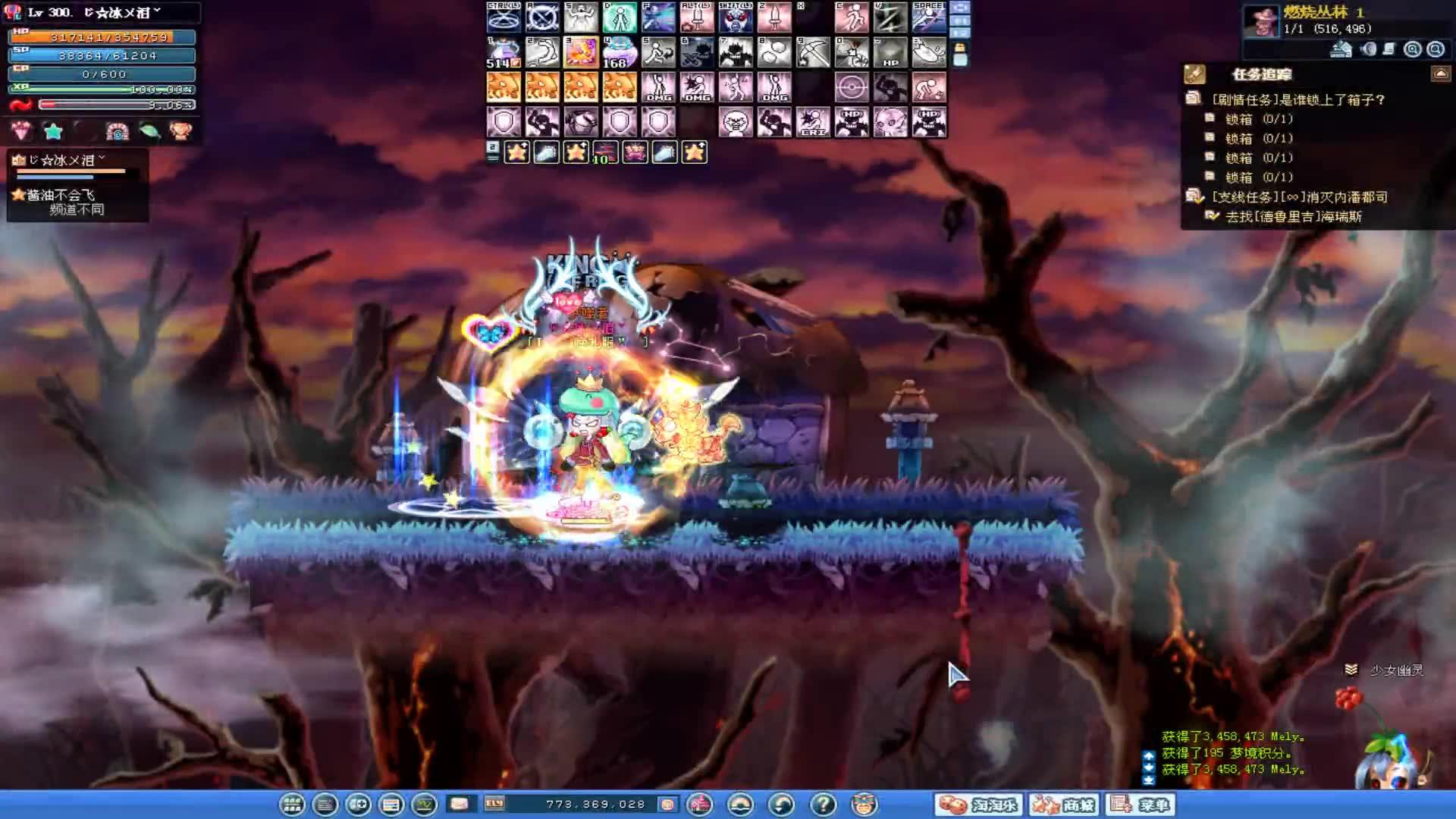 彩虹岛-燃烧图片