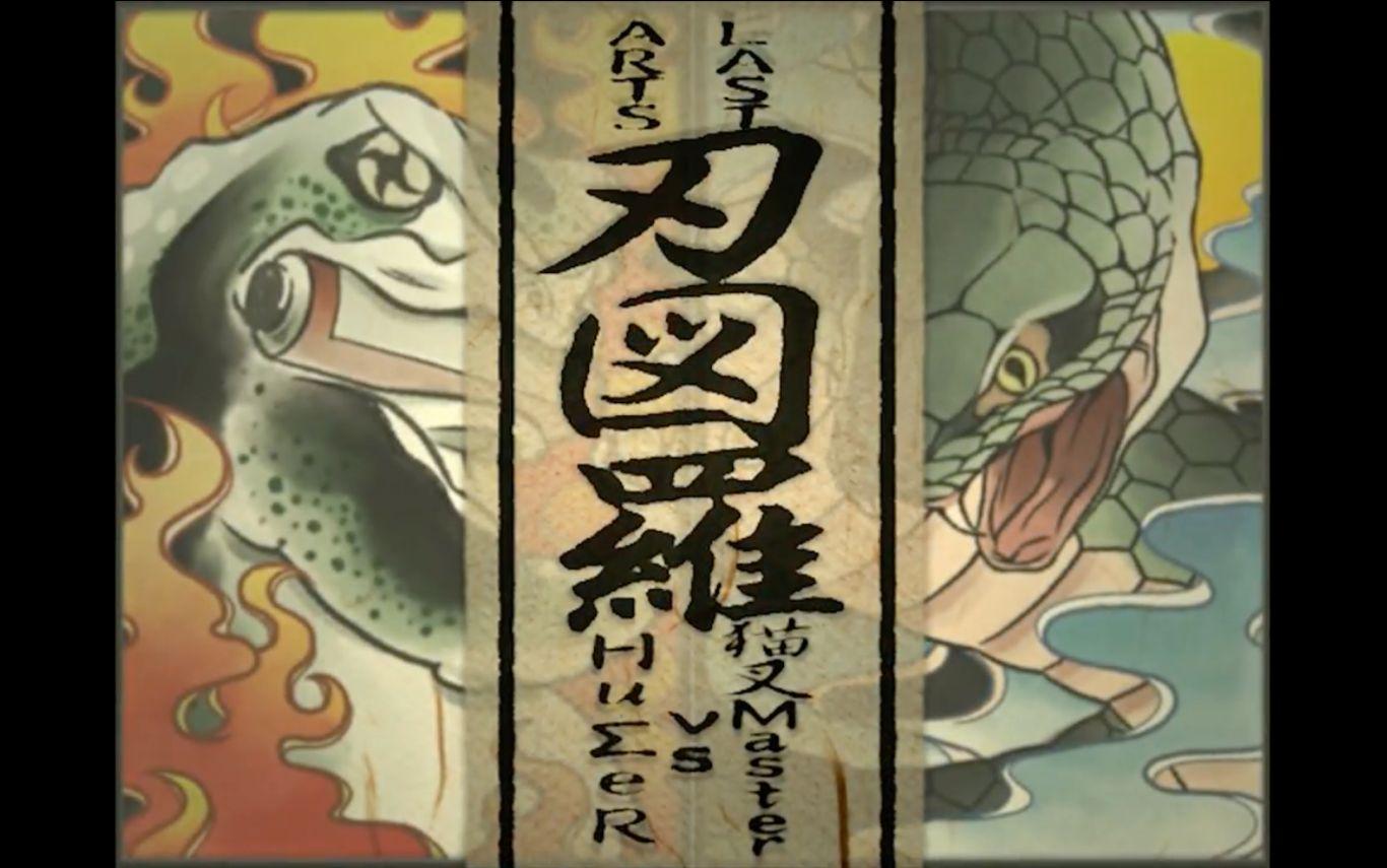 【beatmania IIDX 24 SINOBUZ】- 刃図羅【BGA】