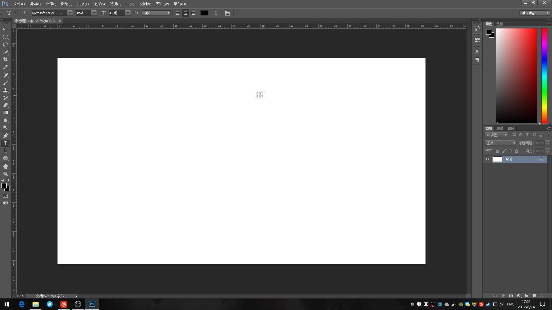 使用ps制作简洁的直播边框教程【无声版】图片