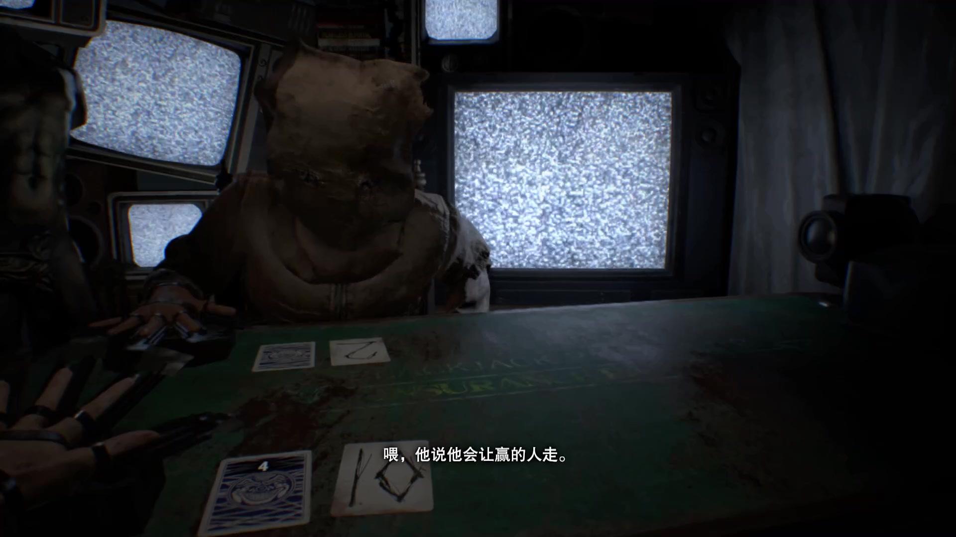 自由:《生化危机7》DLC电锯惊魂般的21点游戏!