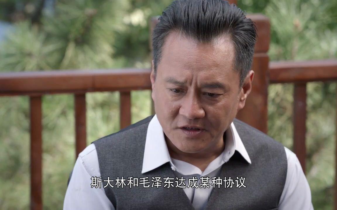 主席与斯大林见面,杜鲁门示好新中国,蒋介石大怒