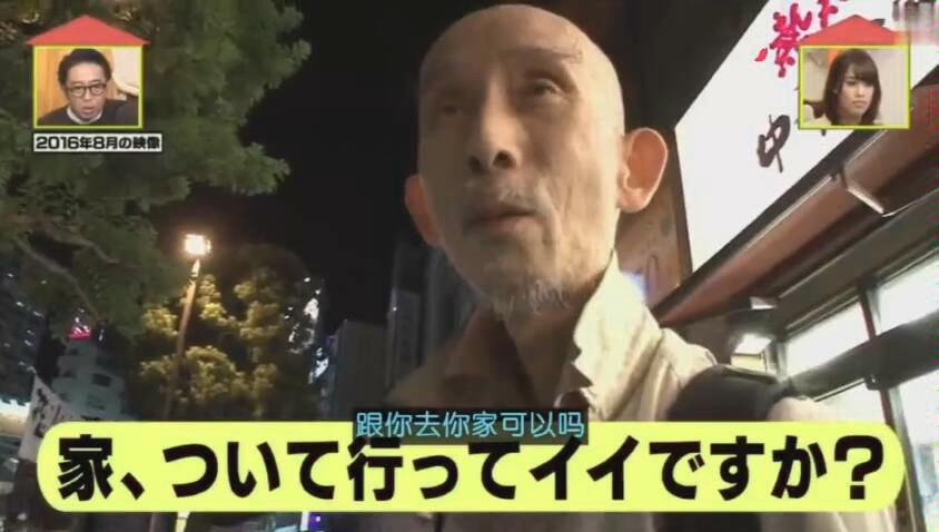 日本节目:采访68岁啃老族一辈子只工作两年,靠遗产过活家里乱的像垃圾场。