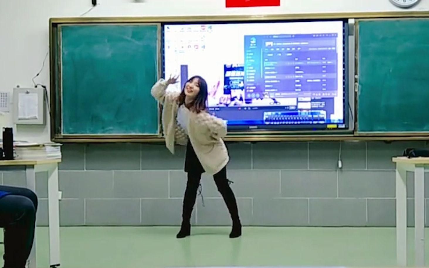 美女老师课上跳《极乐净土》,底下学生们嗨了,现在回去复读还来得及吗?