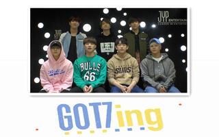【GOT7】团综 [GOT7ing]合集汇总(EP06已更 持续更新)