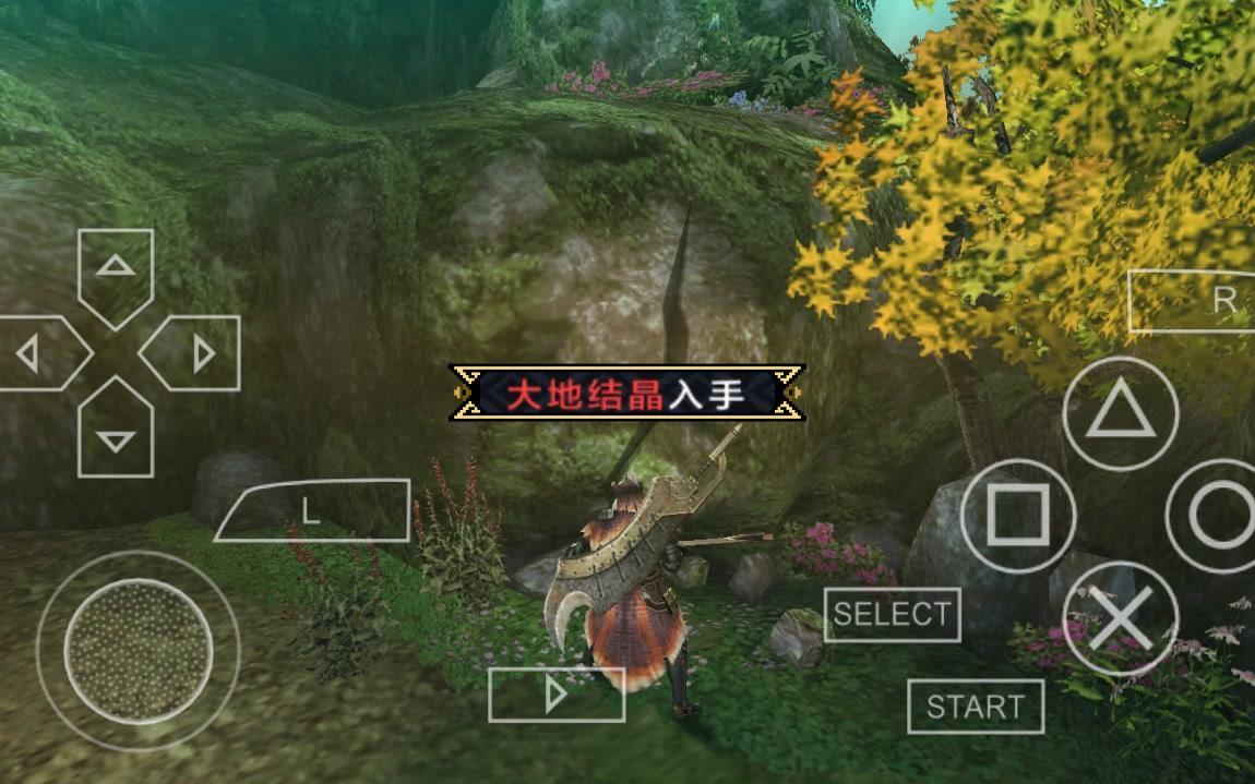 怪物猎人P3——村任务之潜口龙