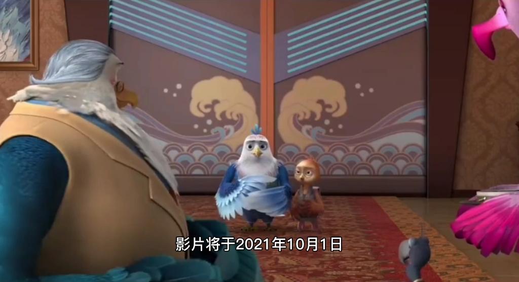 中国动画电影《老鹰抓小鸡》国外宣发由曾为《阿凡达》、《哈利波特》等项目的CAA公司宣发