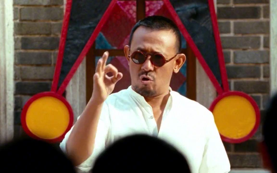 细节:黄四郎和张麻子是战友,终极委任状在花姐手上