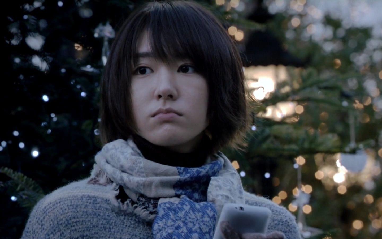 【新垣帐字幕组】Christmas with mobage 新垣结衣 2012年CM
