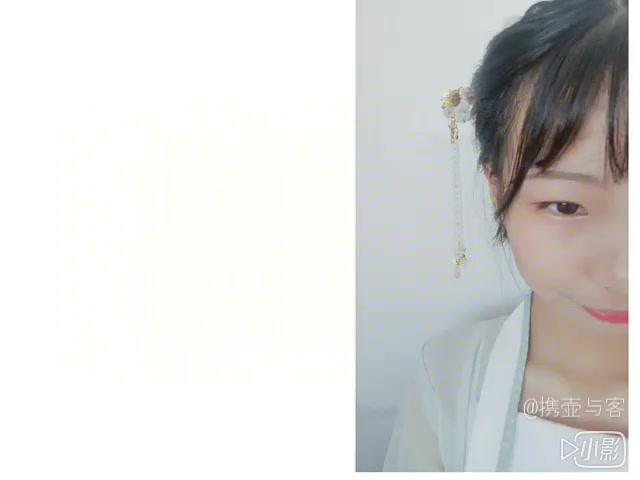【大禹】短发汉服发型 无假发包图片